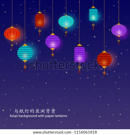 asian starry night background paper lanterns stock vector royalty