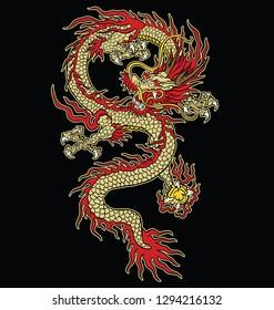 Asian tattoo dragon vector design in color.