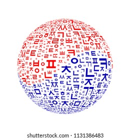 Asian yin yang composition. National identity symbol. Red and blue volumetric sign on white with consonants of Korean alphabet. Independence Day decoration. Vector illustration.
