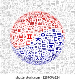 Asian yin yang composition. National identity symbol. Red and blue volumetric sign with consonants of Korean alphabet. Independence Day decoration. Vector illustration