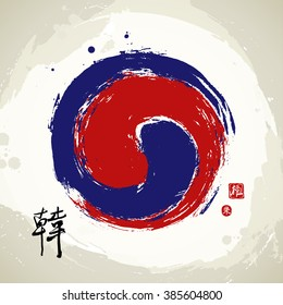 Asian yin yang sign composition. Korean national identity symbol. Red and blue sign. Hand drawn with ink. Hieroglyph for 'Korea'. Stamps for 'Happiness' and 'Delight'.  Vector illustration.