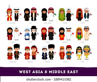 Asians in national clothes. West Asia and Middle East. Set of cartoon characters in traditional costume. Cute people. Vector flat illustrations.