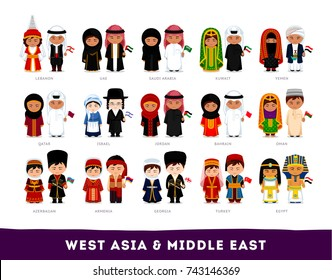 Asians in national clothes. West Asia & Middle East. Set of cartoon characters in traditional costume. Cute people. Vector flat illustrations.