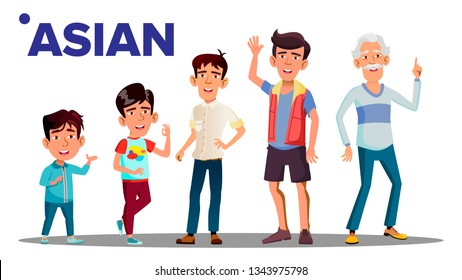Asiatic Generation Male People Person Vector. Asian Grandfather, Father, Son, Grandson, Baby Vector. Isolated Illustration