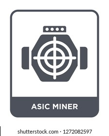 asic miner icon vector on white background, asic miner trendy filled icons from Electronic devices collection, asic miner simple element illustration