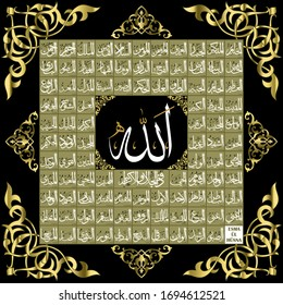 Asmaul Husna: 99 names of Allah . Vector arabic calligraphy. Suitable for print, placement on poster and web sites for Islamic education.