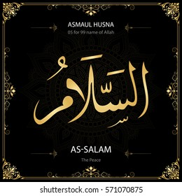 As-Salam (The Peace). Asmaul Husna (99 names of Allah).  Vector arabic calligraphy. Suitable for print, poster, placement on web sites for islamic education
