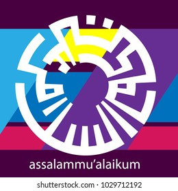 assalammualaikum kufi which mean peace for you