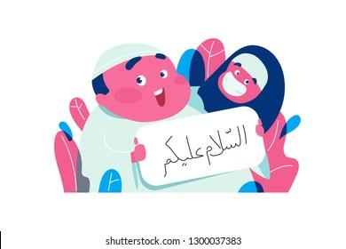 Assalamualaikum. English Translate: Peace be upon you.