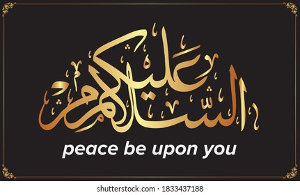 Assalamualaikum Islamic Calligraphy Vector with golden color. Peace be upon You