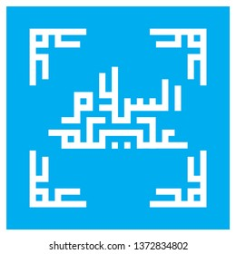 Assalamualaikum (Peace Upon You) in Kufi calligraphy style - Vector - Arabic Classic Style - Blue Color Modern Concept Calligraphy