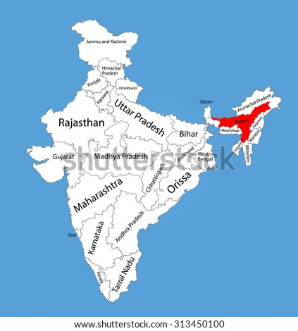 Assam State India Vector Map Silhouette Stock Vector Royalty Free