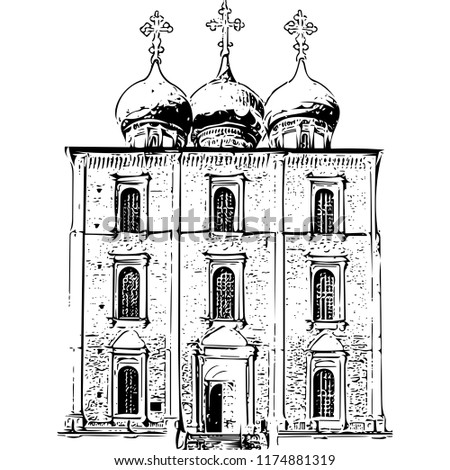The Assumption Cathedral of the Ryazan Kremlin (Vector)