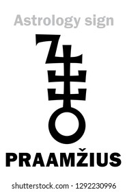Astrology Alphabet: PRAAMŽIUS (supreme pagan Baltic God of Heavens, Time and All Life), superdistant dwarf planet #420356.  Hieroglyphics character sign (symbol of the Lithuanian World Tree).