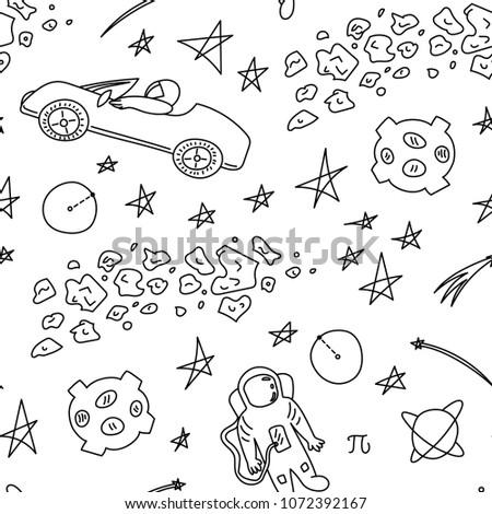 Astronautic seamless pattern hand