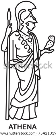 Athena Ancient Greek Goddess Wisdom Craft Stock Vector Royalty Free