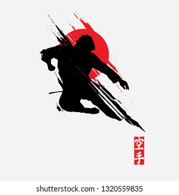 Attack fighting technique silhouette vector illustration.SImple and modern logo for karate,judo and martial art icon in japanese style.