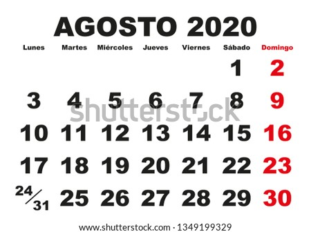 Calendario 2020 Free.August Month Year 2020 Wall Calendar Stock Vector Royalty