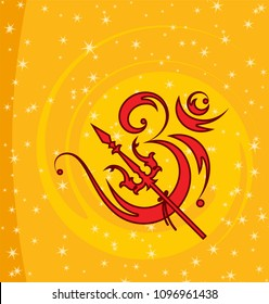 Aum (Om) The Eternal Sound Of Universe, Aum is the Holy Motif Of Hinduism