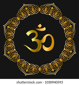 AUM Om Ohm symbol. A spiritual sign. In a frame in the form of a mandala. Esoteric. Vector illustration.