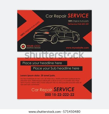 Auto repair business card template create stock vector royalty free auto repair business card template create your own business cards mockup vector illustration wajeb Gallery