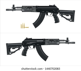 Assault Rifle Images, Stock Photos & Vectors | Shutterstock