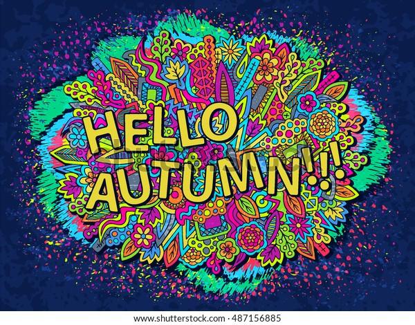Autumn Background Fall Season Wallpaper Autumn Stock Vector