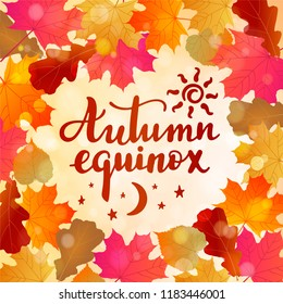 Autumn equinox -- handwritten lettering quote symbolizing equal duration of daytime and nighttime. Vector flat illustration.