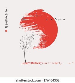 """Autumn landscape with tree at sunset and a flock of birds. The Chinese characters """"Perfection"""", """"Happiness"""", """"Truth"""""""