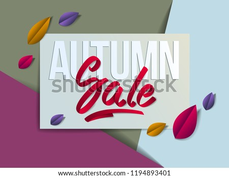 autumn sale flyer template lettering poster stock vector royalty