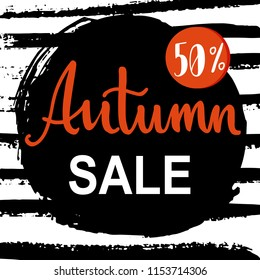 Autumn sale text banner. Autumn sale poster with hand drawn textures