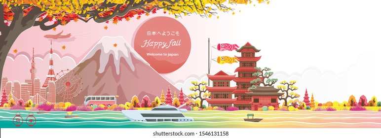 Autumn seson in japan. Happy fall. Japan style building. Translation: Welcome to Japan.  Posters or postcards for tourism. Vector illustration paper cut style stickers.