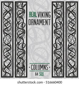 ALSO AVAILABLE HERE: https://www.etsy.com/ru/listing/508721141/a4-columns-with-real-viking-ornament  Real Viking ornament based on Urnes Church Ornament. Vector Viking, Celtic, Medieval Frames