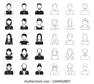 Avatar and face black,outline icons in set collection for design. A person appearance vector symbol stock web illustration.