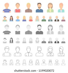 Avatar and face cartoon icons in set collection for design. A person s appearance vector symbol stock web illustration.