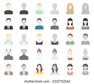 Avatar and face cartoon,monochrom icons in set collection for design. A person s appearance vector symbol stock web illustration.