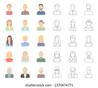 Avatar and face cartoon,outline icons in set collection for design. A person's appearance vector symbol stock web illustration.