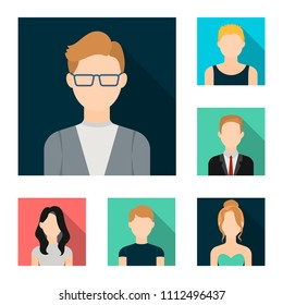 Avatar and face flat icons in set collection for design. A person's appearance vector symbol stock web illustration.