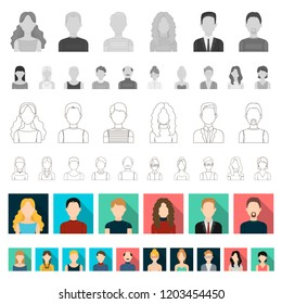 Avatar and face flat icons in set collection for design. A person appearance vector symbol stock web illustration.