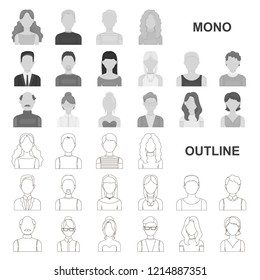 Avatar and face monochrom icons in set collection for design. A person appearance vector symbol stock web illustration.