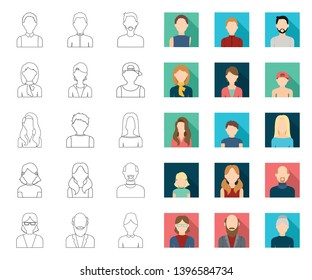 Avatar and face outline,flat icons in set collection  design. A person's appearance vector symbol stock web illustration.