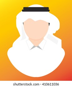 avatar icon arab man flat design - vector