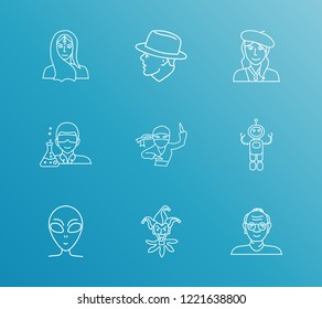 Avatar icon set and old man with french girl, joker and alien. Extraterrestrial related avatar icon vector for web UI logo design.