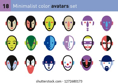 Avatars faces in a minimalist black and white style. Collection of modern characters.
