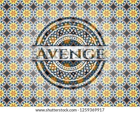 Avenge arabic badge Arabesque