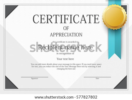 Award Certificate Template Design Vector Image Vectorielle De Stock