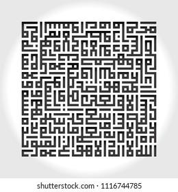 AyatulKursi in square kufic calligraphy