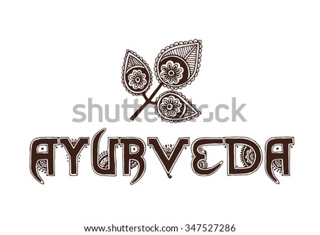 ayurveda sprout concept indian ethnic henna stock vector royalty