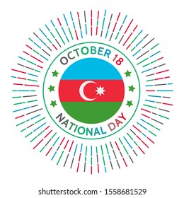 Azerbaijan national day badge. Independence re-declared from the Soviet Union in 1991. Celebrated on October 18.