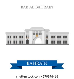 Bab Al Bahrain. Flat cartoon style historic sight showplace attraction web site vector illustration. World countries cities vacation travel sightseeing Asia collection.